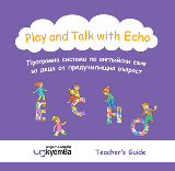 Play and Talk with Echo